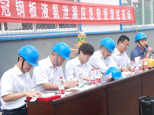 Summary of the Activities of Emergency Drilling Competition for Dangerous Chemicals Leakage in